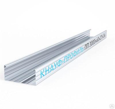 Профиль КНАУФ потолочный ПП 60/27 (0,6 мм) 3000 мм - фото 5406