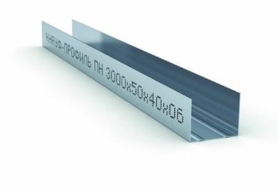 Профиль КНАУФ Перегородочный направляющий 50/40 (0,6 мм) 3000 мм - фото 5409