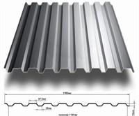 Профнастил оцинкованный СП20 (0,45)  1,15 х 3 м