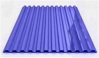 Профнастил окрашенный С21  светло-синий 1,055 х 2м (0,45мм)